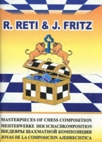 Masterpieces of Chess Composition / Meisterwerke der Schachkomposition / Шедевры Шахматной Композиции / Joyas de la composicion ajedrecistica артикул 5488a.
